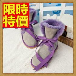 ★雪靴 女中筒靴子-羊皮毛一體時尚綁帶女鞋子8色64r12【韓國進口】【米蘭精品】