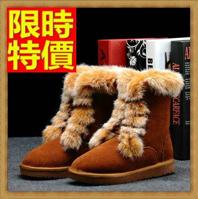 ~雪靴 女中筒靴子~真皮兔毛平底保暖女鞋子3色64r6~韓國 ~~米蘭 ~
