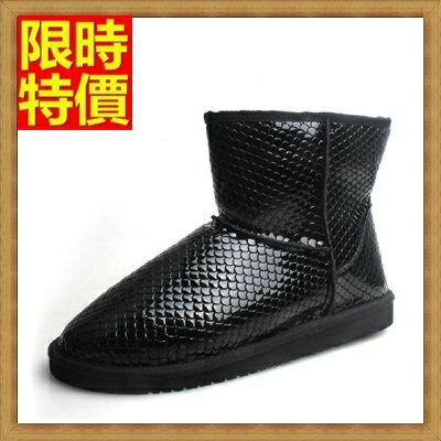 雪靴 男休閒鞋-簡約蛇紋圓頭羊毛內裡防滑短筒真皮男靴子64s10【澳洲進口】【米蘭精品】