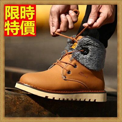 雪靴 男休閒鞋-保暖平跟羊毛內裡防滑短筒真皮男靴子2色64s21【澳洲進口】【米蘭精品】