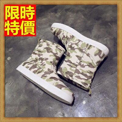 ☆雪靴 男休閒鞋-迷彩厚底羊毛中筒真皮男靴子5色64s23【澳洲進口】【米蘭精品】