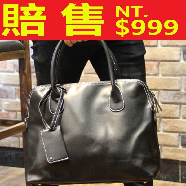 手提包 公事包-英倫風時尚復古皮革男肩背包 2色64y1【日本進口】【米蘭精品】