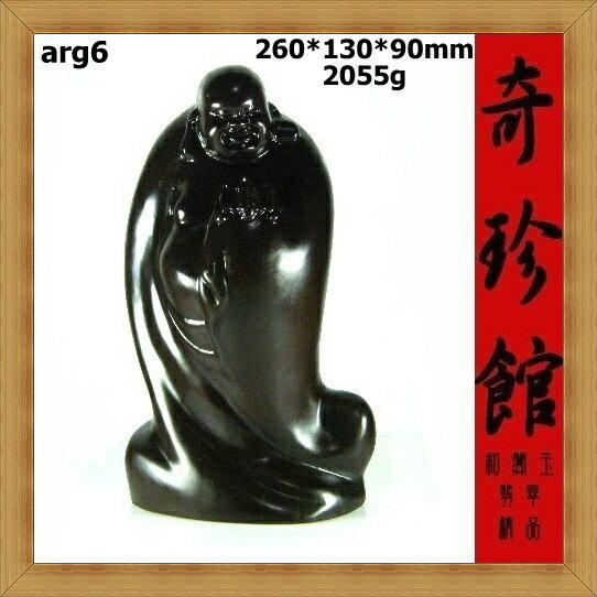 黑檀木 彌勒佛財神爺佛像擺件擺飾-開運避邪投資增值【附保證書】【奇珍館】arg6售完