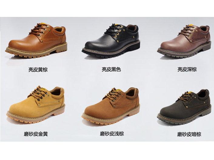 ☆工作鞋 平底鞋-韓版時尚流行透氣男鞋子6色a33 【韓國進口】【米蘭精品】 1