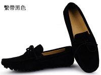 ☆豆豆鞋 休閒鞋-時尚流行平底真皮男鞋子a25【韓國進口】【米蘭精品】 0