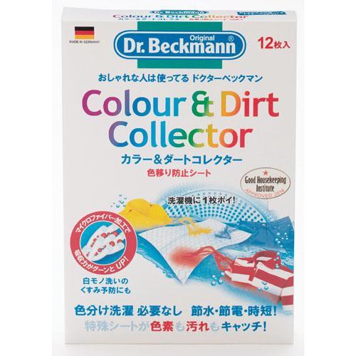 Dr.Beckman貝克曼博士超潔淨護色魔布(拋棄式)12枚入*夏日微風*