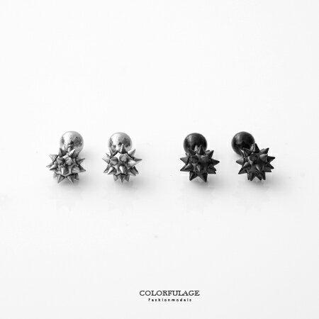 耳環 酷炫立體流星錘 鋼製耳針耳環 抗過敏 獨特單品 絕佳亮眼 柒彩年代~ND219~單支