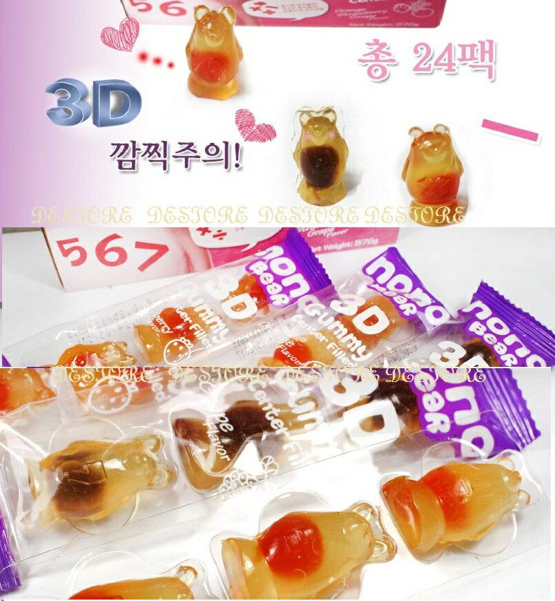 有樂町 韓國 熊寶寶3D軟糖(3入/條) 葡萄 /草莓/橘子口味