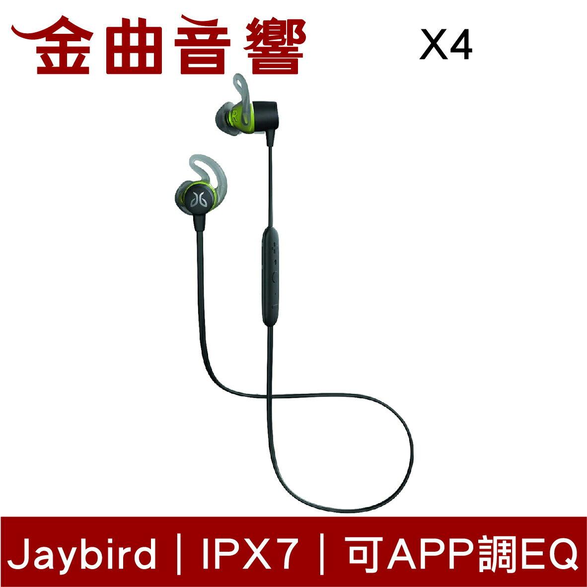 Jaybird X4 金屬黑 無線運動耳機   金曲音響