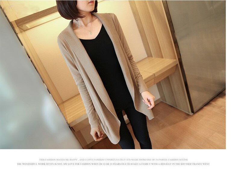 韓國連線針織外套 時尚風西裝式外套罩衫【TAE1613】艾爾莎 2