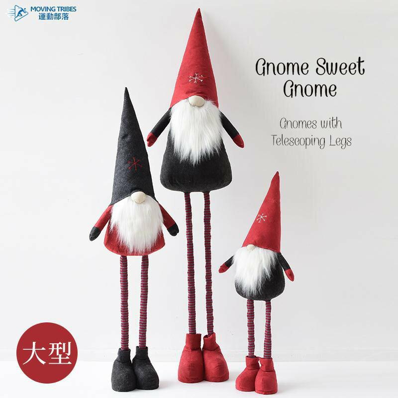 諾琪 大型伸縮精靈圣誕節老人公仔擺件 圣誕裝飾品櫥窗場景布置1愛尚優品