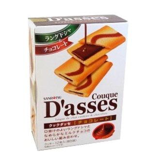 日本 三立 巧克力薄燒