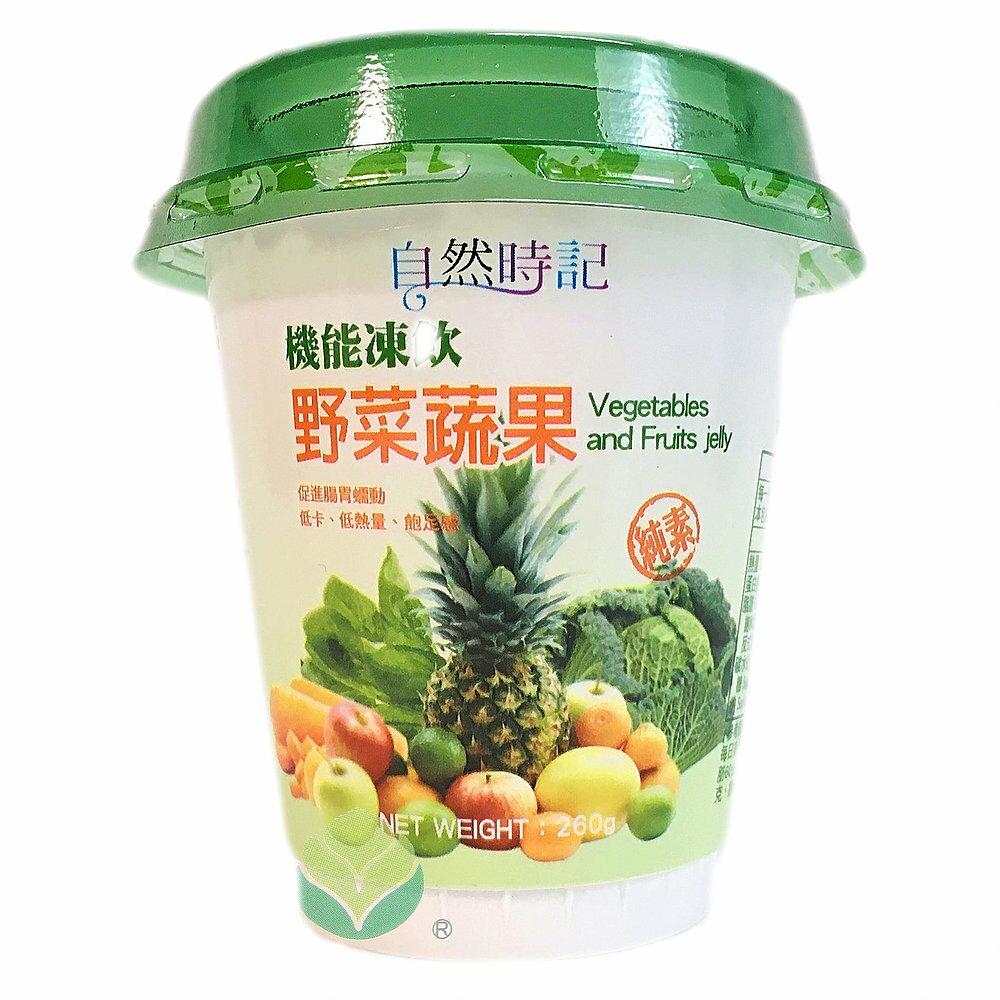 綜合野菜蔬果酵素吸凍260ml【美十樂藥妝保健】