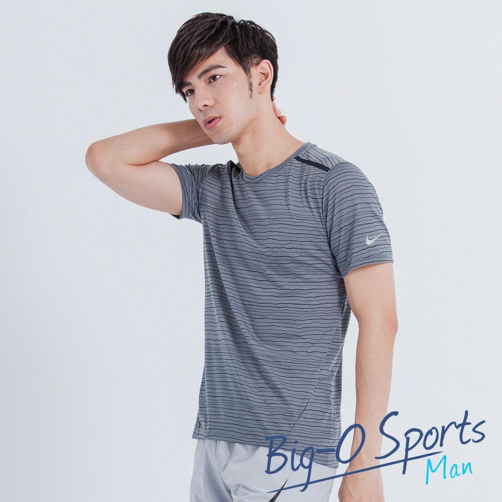 NIKE 耐吉 DF COOL TAILWIND STRIPE SS 路跑短袖T恤 男 724810065 Big-O Sports