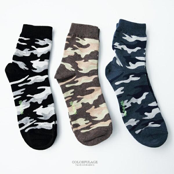 襪子 流行軍式迷彩中筒長襪 漆彈搭配 男襪 柒彩年代【NRSM2】