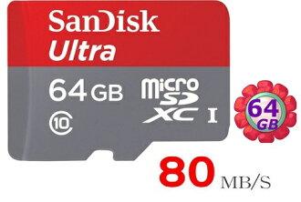 SanDisk 64GB 64G microSDXC【80MB/s】Ultra microSD micro SD SDXC UHS-I UHS Class 10 C10 原廠包裝 記憶卡 手機記憶卡