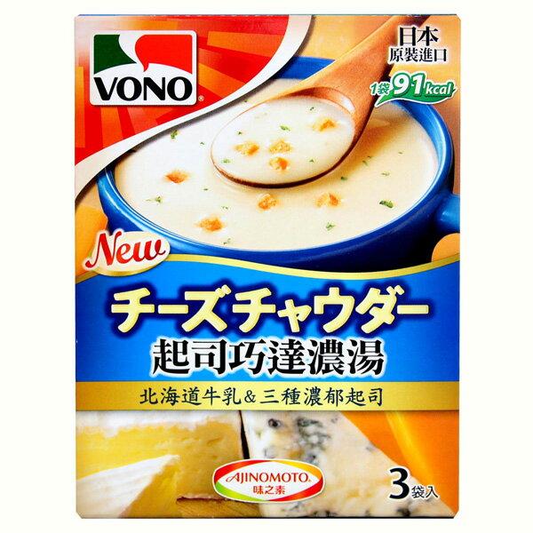 味之素VONO起司巧達濃湯3袋入59g