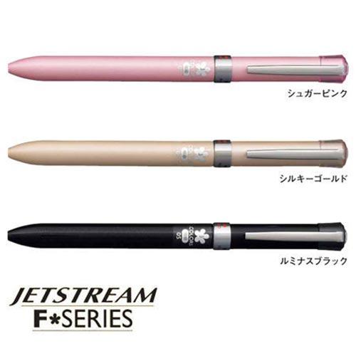 【Uni三菱】Uni三菱SXE3-601多機能旋轉出芯三色自動溜溜筆(0.5mm)