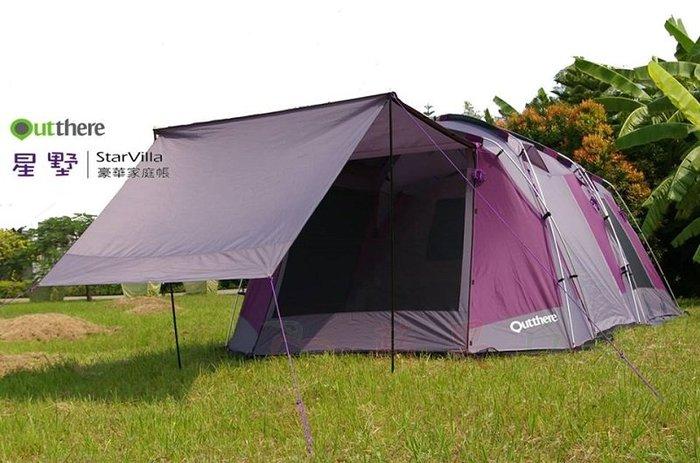 【【蘋果戶外】】好野 Outthere 星墅 StarVilla 豪華六人家庭帳 Macaron 6 帳篷 帳棚 蒙古包 印地安帳 登山露營