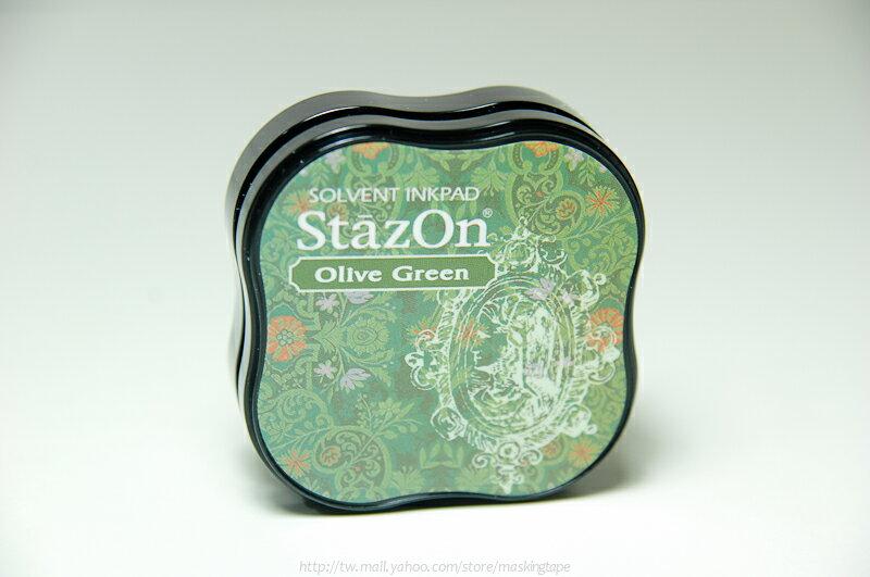 *小徑文化*日本手作雜貨 StazOn 染料系印台 ( midi系列 ) - Olive Green (SZM-51)
