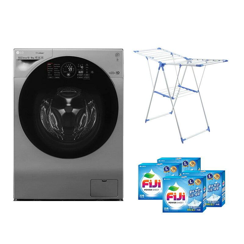 【2大豪禮加碼送】LG樂金 WiFi極窄美型滾筒洗衣機(蒸洗脫烘) 星辰銀/ 12公斤 WD-S12GV 時段限定