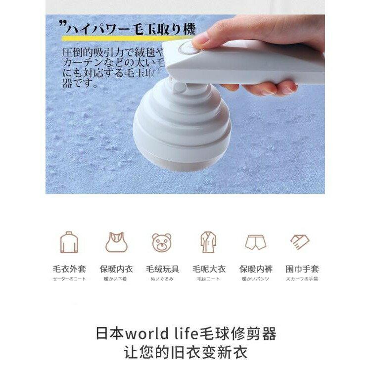 日本品牌家用充電式毛球修剪器除毛器衣物去毛球吸球器不傷衣服【熱賣新品】