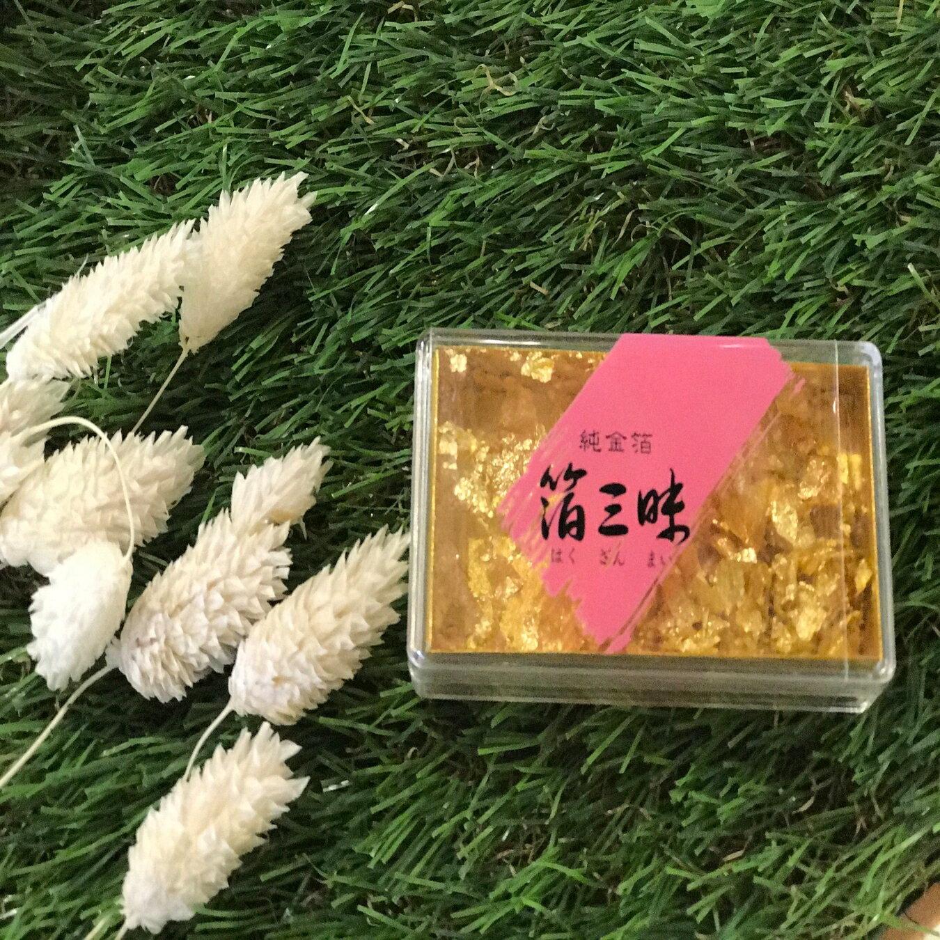福利品:日本金澤 金箔屋 箔三味 食用金箔 (小)日本直送 百年老店 值得信賴 4