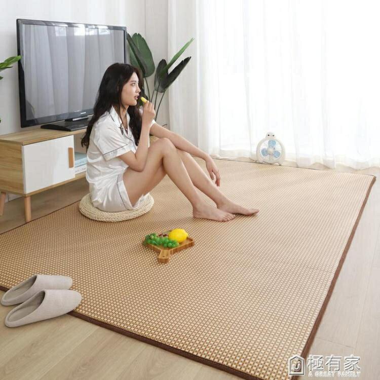 日式地毯客廳臥室茶幾床墊子簡約榻榻米地墊地鋪墊夏季涼席爬行墊