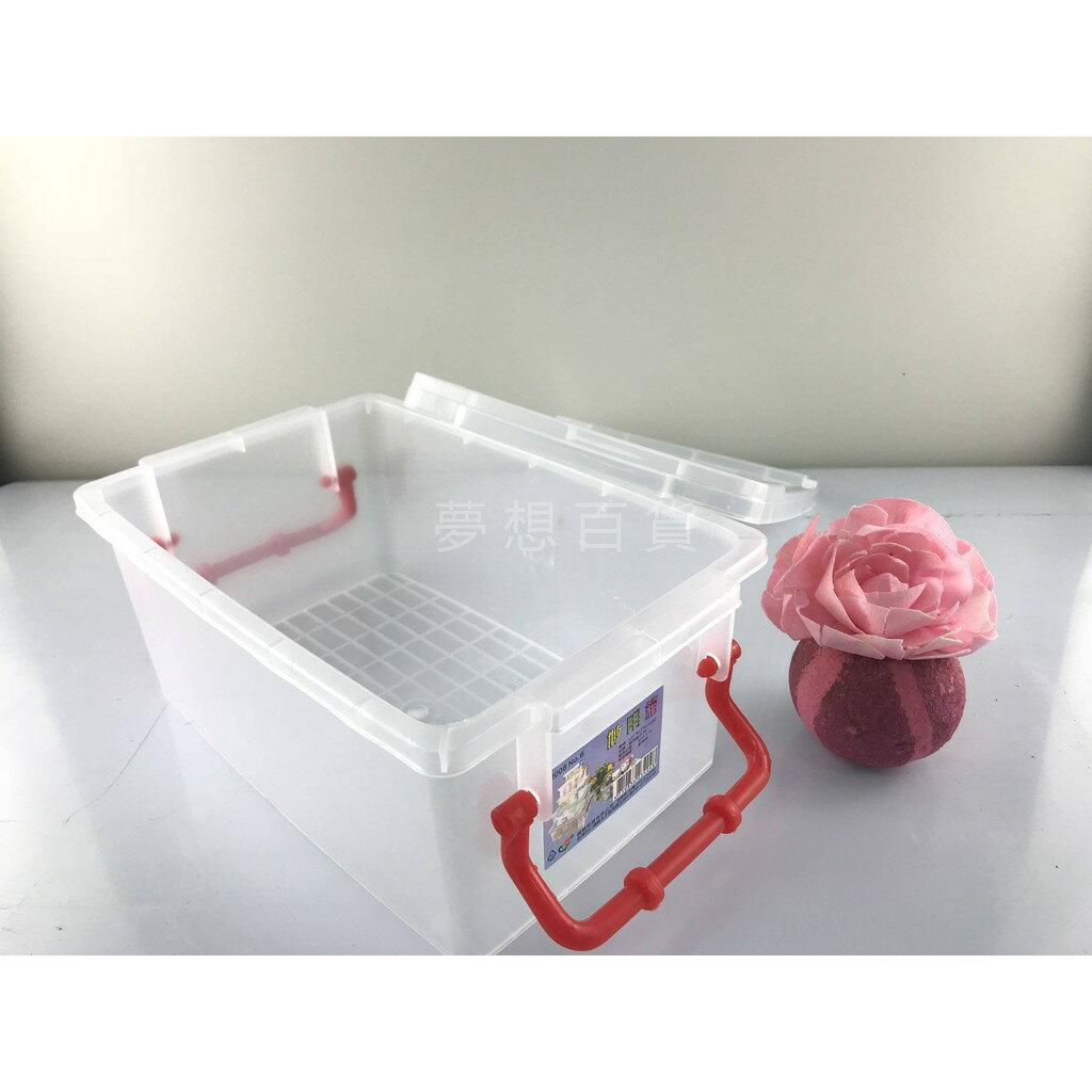 妙用箱3號 PP 輕巧好收納居家便利收納的好幫手 掀蓋置物箱 半透明收納箱 整理箱 分類箱(伊凡卡 )