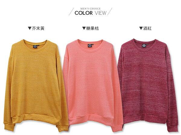 ☆BOY-2☆ 【KK6290】情侶韓版圓領素面針織長袖T恤 1