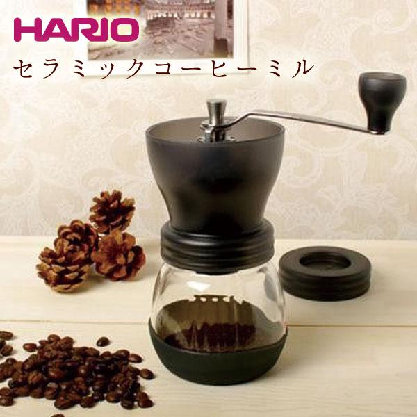 【晨光】HARIO 手搖式攜帶型磨豆器(陶瓷磨刀) MSCS-2TB(707108)