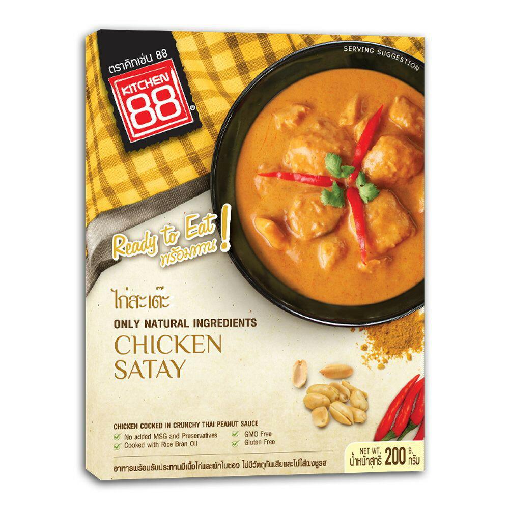 Kitchen 88泰式沙嗲雞即食包 Chicken with Satay Sauce 200g