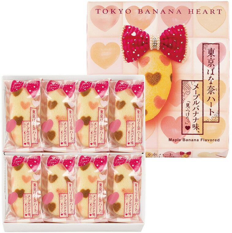 【tokyo banana】東京ばな奈-東京香蕉蛋糕8入裝禮盒 預購-約4 / 10左右出貨 4