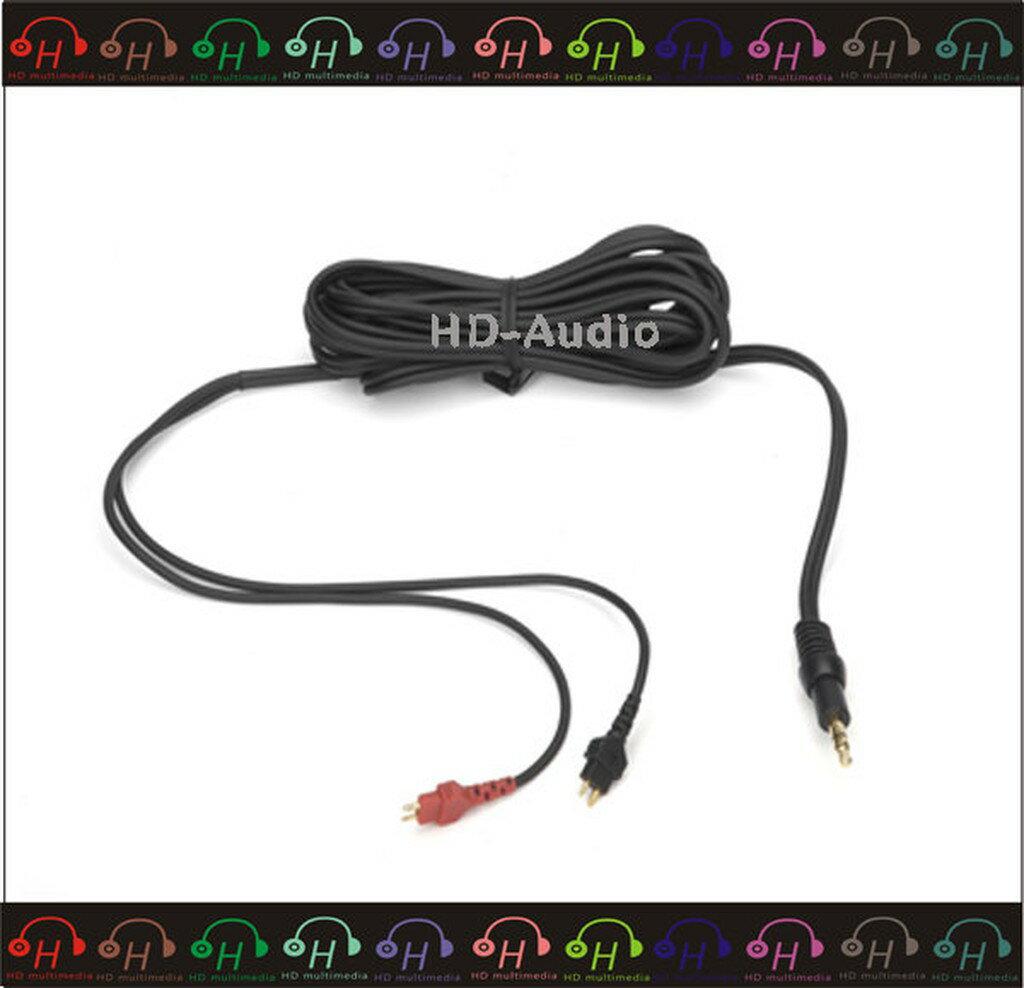 弘達影音多媒體 德國聲海 SENNHEISER  HD600 HD-600 HD 600 原廠線 公司貨