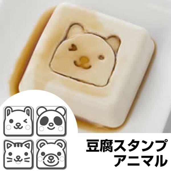 BO雜貨【SV8093】日本製 動物造型豆腐壓模器 可愛造型 烤餅乾 廚房料理用品