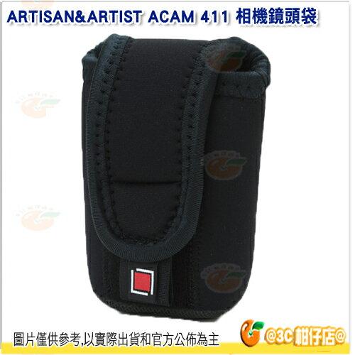 ARTISAN&ARTIST ACAM 411 合身防護相機鏡頭袋 公司貨 A&A Leica 徠卡 內袋 相機內袋 可收納1鏡頭 黑色
