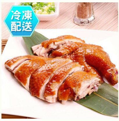 千御國際 蔗香雞  小家庭切盤  250g 冷凍配送  TW11203  蔗雞王