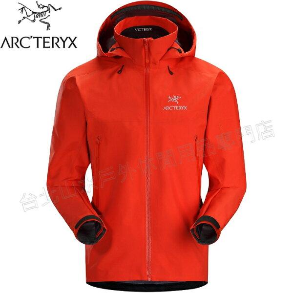 Arcteryx始祖鳥雨衣BetaAR登山雨衣風雨衣專業款21782男GoreTexPro餘燼紅Arc'teryx