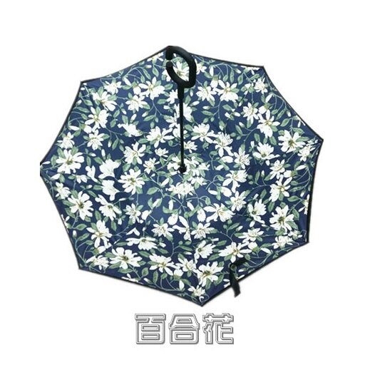 限時免運中~ 雙層傘布抗UV反向傘(手動) 百合花款/雨傘/雨具/ 抗風、防風/ 收傘不滴水,車內、衣物、地板都不濕/ 人體工學設計
