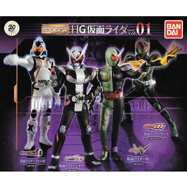 全套4款【日本正版】假面騎士 HG 01 扭蛋 轉蛋 公仔 模型 KAMEN RIDER BANDAI 萬代 - 326397 - 限時優惠好康折扣