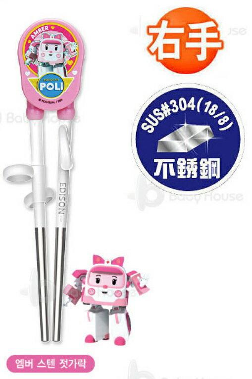 【淘氣寶寶】【韓國進口】 Edison 愛迪生 POLI 波力 救援小英雄 兒童不銹鋼學習筷 粉色(右手專用)