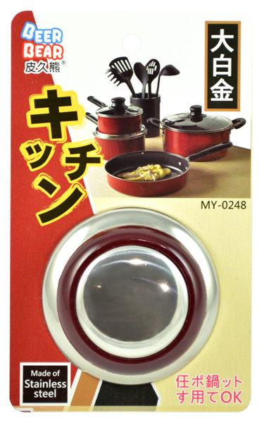 大白金鍋蓋頭 台灣製