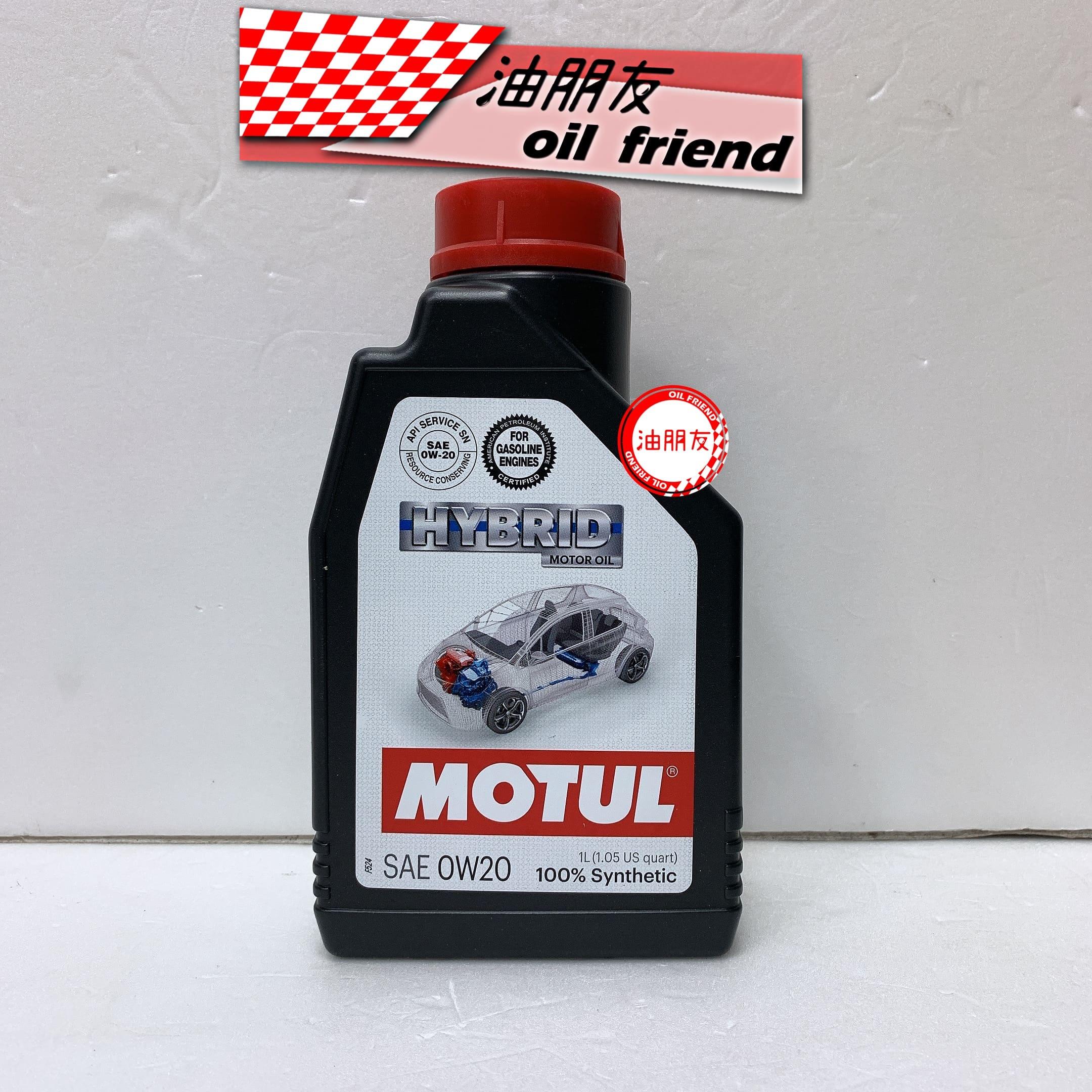 -油朋友- MOTUL HYBRID 0W20 MOTUL 0W20 HYBRID 摩特 全合成機油 油電 CAMRY