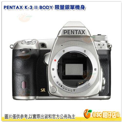 12期0利率 限量銀 Pentax K-3 II BODY 單機身 富?公司貨 K3II K3 2代 防滴防塵
