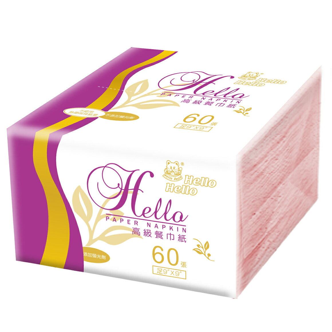 【HELLO】餐巾紙9X9(白)60張/40包/箱
