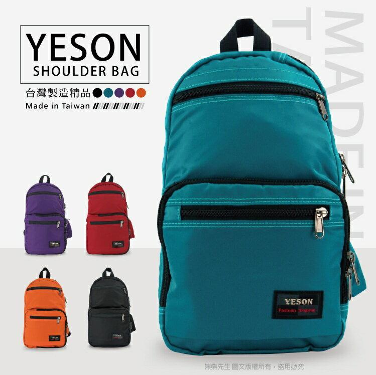 《熊熊先生》永生YESON 防潑水 輕量 單肩包 頂級YKK拉鍊 MIT台灣製造 7206 多隔層 休閒包