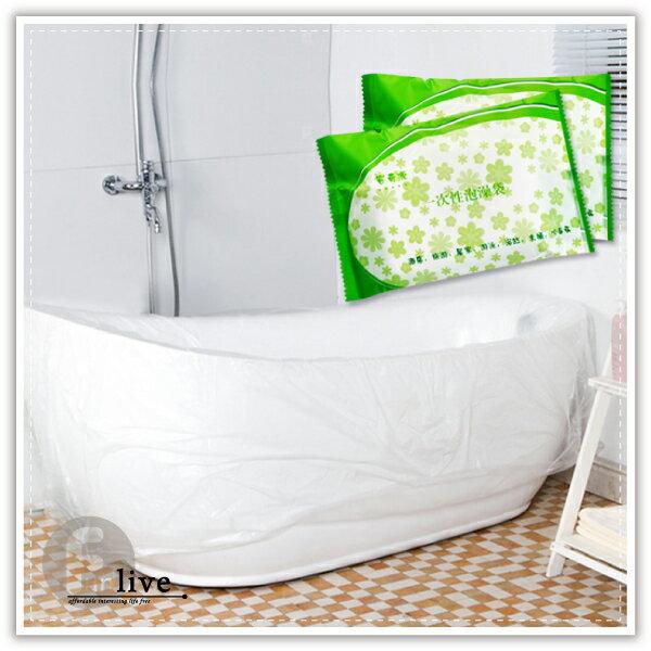 【aife life】一次性浴缸袋/拋棄式/浴缸膜/泡澡袋/木桶袋/水療袋/出差旅行/旅館防汙/抗菌/衛生/浴缸防汙