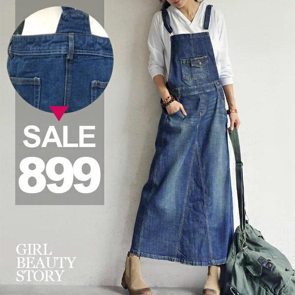 SiSi Girl:SISI【P7028】休閒復古丹寧百搭寬鬆吊帶傘襬牛仔長裙單寧背帶牛仔裙