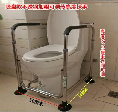 馬桶扶手浴室廁所衛生間老人安全坐便器孕婦殘疾人防滑起身助力架