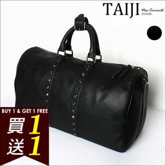 旅行袋‧街頭質感鉚釘皮質手提側背旅行袋‧一色【NXA527】-TAIJI-F★